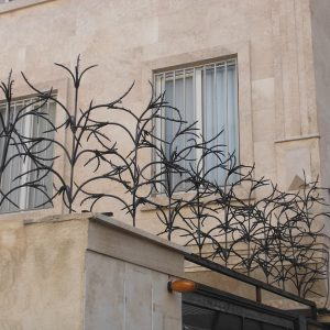 مدل درختی